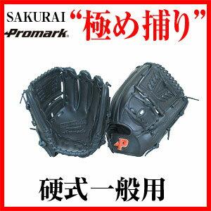 【PROMARK・プロマーク】 硬式グローブ 【左用】投手用 PG-9745(グローブ グラブ 硬式野球 練習 硬式用 一般用 スポーツ用品 ) 1005_flash 02P03Dec16