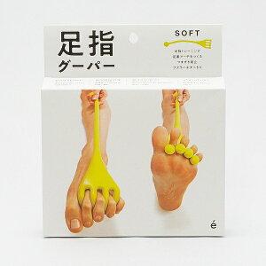 SAKURAIerugam足指グーパーソフト#54158(ゴムバンドトレーニング足指足裏ふくらはぎストレッチ運動フィットネスエクササイズ体幹筋肉筋トレマッスル)