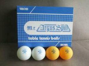【数量限定】照和商事 40mm ピン球 トレーニングボール ホワイト 1ダース (卓球 ピンポン 練習球 トレーニング ファミリー)