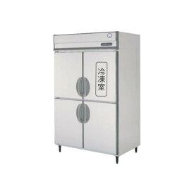 フクシマ 冷凍冷蔵庫 ARN-121PM Aシリーズ 縦型 福島工業