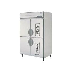 フクシマ 冷凍冷蔵庫 ARN-122PM Aシリーズ 縦型 福島工業