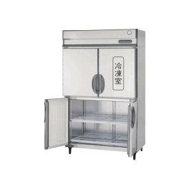 フクシマ 冷凍冷蔵庫 ARN-121PM-F Aシリーズ 縦型 福島工業