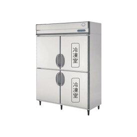 フクシマ 冷凍冷蔵庫 GRN-152PM 縦型 福島工業 ガリレイ
