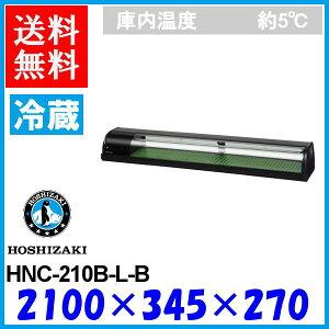HNC-210B-L-B