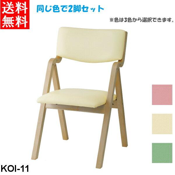 井上金庫 木製折畳み式チェア KOI-11 アイボリー W470 D470 H790 SH420 2脚セット