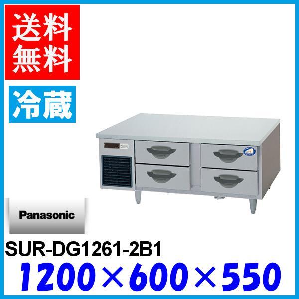 パナソニック ドロワー 冷凍庫 SUF-DK1261-2B1 GBシリーズ 横型 Panasonic