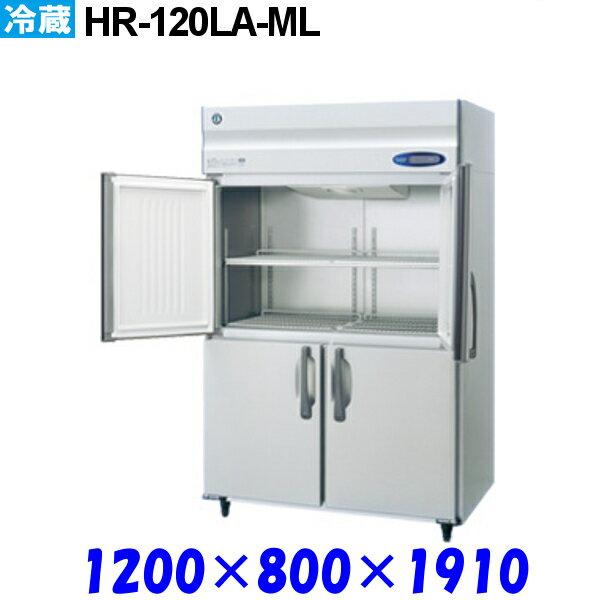 ホシザキ 冷蔵庫 HR-120LA-ML Aシリーズ
