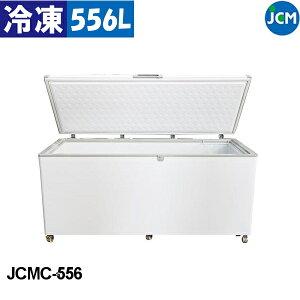 JCMC-556