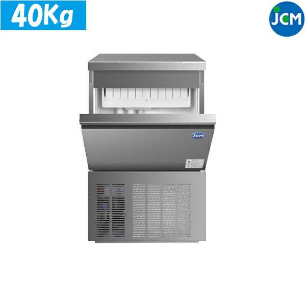 JCM 製氷機 キューブアイス JCMI-40 40kg
