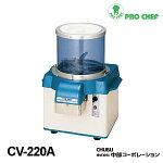 CV-220A