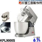 KPL9000S