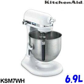 FMI キッチンエイドミキサー KSM7WH ホワイト 日本国内仕様 国内正規品