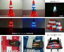 新品 消費税込み 送料込み 三ッ星貿易 電池式 LEDコーンカバー CC-R カラー赤色(レッド)!