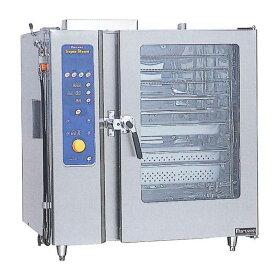 マルゼン ガス式スチームコンベクションオーブン SSCG-10DCNU W1030・D750・H1100 都市ガス仕様 専用架台なし