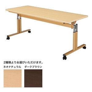 井上金庫 フラップタイプ テーブル UFT-FT1690 W1600×D900×H696〜796(mm) 介護・福祉施設向け