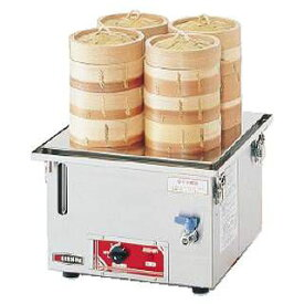 エイシン 電機蒸し器 YM-11 スチーマー