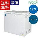 JCM 冷凍ストッカー JCMC-197 197L 冷凍庫 業務用