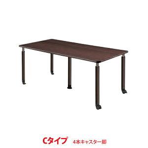 井上金庫 テーブル UFT-5T1890C Cタイプ 4本キャスター脚 W1800×D900×H596〜796(mm) 介護・福祉施設向け