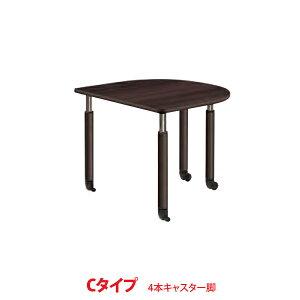 井上金庫 テーブル UFT-9080HC NN ネオナチュラル木目 Cタイプ 4本キャスター W900×D800〜796(mm) 介護・福祉施設向け