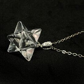 【ジルコン付き】パワーストーンネックレス-満月の光を浴びたマカバスター天然水晶 ネックレス/ペンダント