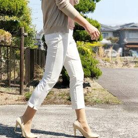 [メール便可] 日本製 ドライコットンスリムアンクル丈テーパードパンツ 綿 ウエストゴム ストレッチ きれいめ オフィスカジュアル 美脚 UV対策