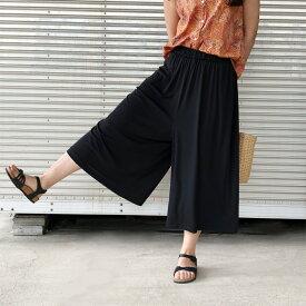 日本製 フレアワイドパンツ 薄地 強撚ニット ガウチョ ガウチョパンツ スカーチョ ワイド ウエストゴム ゆったり 涼しい クロップド丈 股下40cm