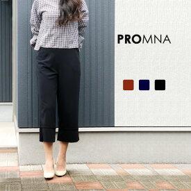 日本製 ワイドクロップドパンツ シルピーヌ ストレッチ フォーマル ワイド ボトムス 美脚 大きいサイズ ウエストゴム 股下55cm オフィスカジュアル