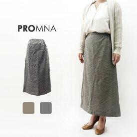 日本製 ツイードウールスカート 膝下 ロング ウエストゴム 半フリー 裏地なし 秋 冬 フォーマル