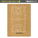 下敷きB5バスケットボールコート柄