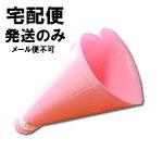 応援メガホンの定番!【ハートメガホン・ピンク】