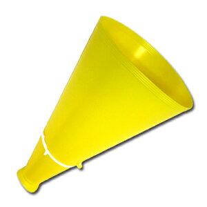ジャンボメガホン イエロー 黄色[大きい ビッグサイズ 特大 大きな 大型 応援用メガフォン 応援メガホン 黄色 応援グッズ 応援団 運動会 スポーツ少年団 応援用メガホン 特大 スポーツ 大会
