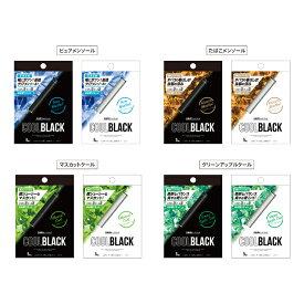 電子タバコ ニコチンゼロ0 タールゼロ0 クールブラック CoolBlack カートリッジ 5本入り(たばこ5箱分相当)ブラック・シルバー / 電子たばこ 電子煙草 禁煙グッズ メンソール マスカット ピーチ コーラ アップル
