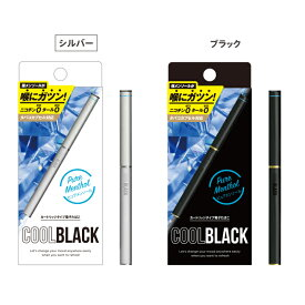 電子タバコ ニコチンゼロ0 タールゼロ0 クールブラック CoolBlack スターターキット(ブラック・シルバー)ピュアメンソールカートリッジ1個(煙草1箱分相当)付 / 電子たばこ 電子煙草 禁煙グッズ