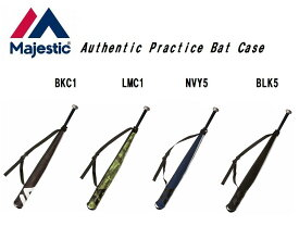MAJESTIC(マジェスティック) オーセンティック プラクティス バットケース XM13-MAJ-0004