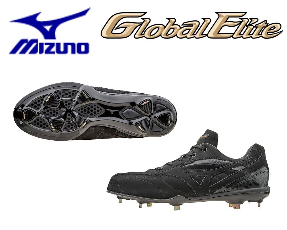 mizuno(ミズノ) グローバルエリート CQ WIDE 11GM161100 [野球/スパイク]