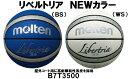 【7号球】 molten(モルテン) リベルトリアレプリカ7号球(屋外コート用) B7T3500 [バスケットボール]【支店在庫(H)】