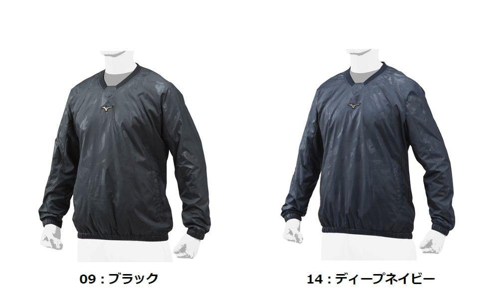 mizuno(ミズノ) グローバルエリート ウォーマージャケット・V首(裏起毛) 【12JE7V66】 [野球/ウェアー]
