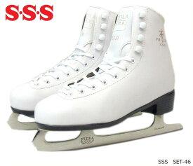【初回研磨無料!】SSS(サンエス) フローラ SET-46 FH-1200 フィギュアスケート靴(UP_SK)
