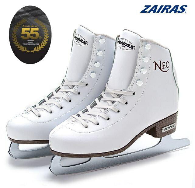 【初回研磨無料!】ZAIRAS(ザイラス) フィギュアスケート靴 NEO(ネオ) F-300 ホワイト(白)