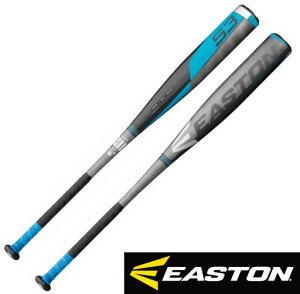 EASTON(イーストン) 一般軟式バット S3  easton-na17s3  2017