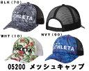ATHLETA(アスレタ) メッシュキャップ 05200 【支店在庫(H)】