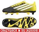 adidas(アディダス) ラグビースパイク クレイジークイックM SG AQ5009 【支店在庫(H)】