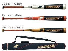 SSK(エスエスケイ) 一般軟式金属バット ハンターマックス (HUNTER MAX) HMN00216 (ssk-hmn00216)