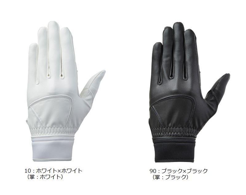 【高校野球対応】 mizuno(ミズノ) グローバルエリート ZeroSpace 【片手/左手用】 1EJED180  [野球/守備用手袋]