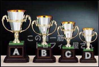 優勝カップ(樹脂製)26cm【送料無料】★文字代無料★★安価・プラカップ人気No.1★