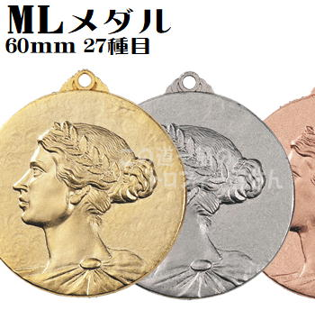 【メダル】60mmπ★文字代無料★★種目が選べます★