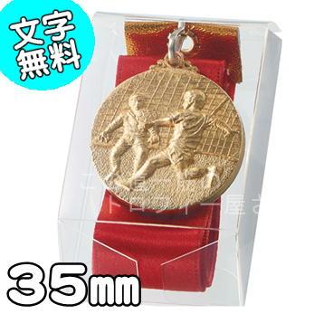 【メダル】35mmπ★文字代無料★★種目が選べます★