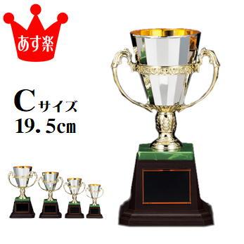 優勝カップ(樹脂製)26cm★文字代無料★★安価・プラカップ人気No.1★
