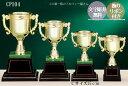 優勝カップ(樹脂製)(15cm)【色選択:金・銀・銅】★文字代無料★デザイン重視★【レプリカとしても最適】