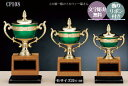 優勝カップ20cm(CP108B:樹脂製)【2500円以上送料無料】★文字代無料★★安価・プラカップ大人気シリーズ★
